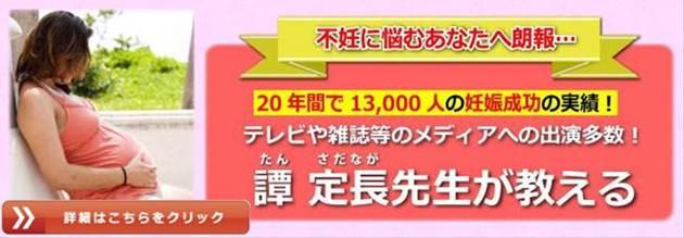 20110315215010.jpg